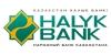 Работа в Народный Банк Казахстана